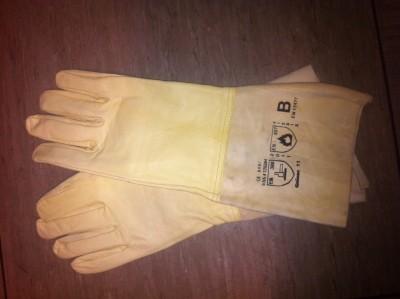 WIG Handschuhe Sunny Chromfrei Gr. 11